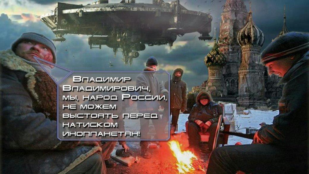Гетто Google Play. Как выглядят игры про Путина, гомункулов и Ивангая   Канобу - Изображение 20