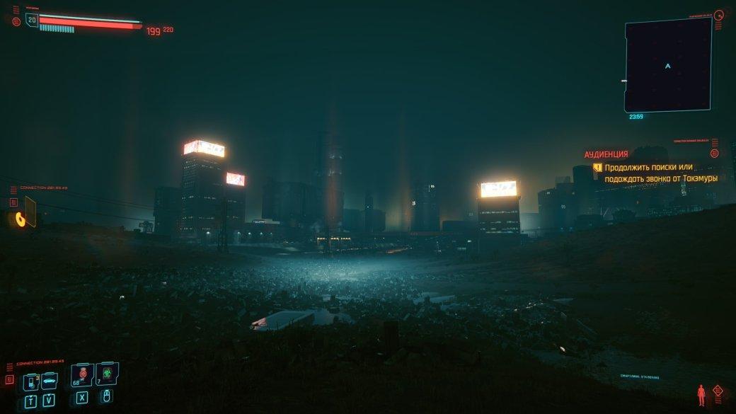 40 крутых скриншотов Cyberpunk 2077 | Канобу - Изображение 7758