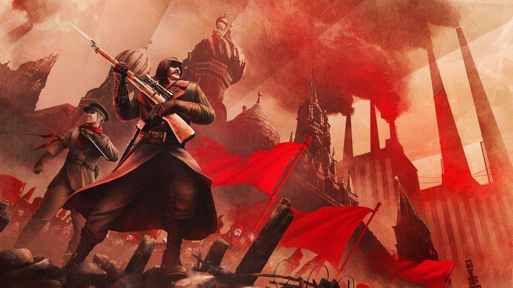 Ubisoft выпустит новый комикс по Assassin's Creed этой осенью. Его действие развернется в России! | Канобу - Изображение 1539
