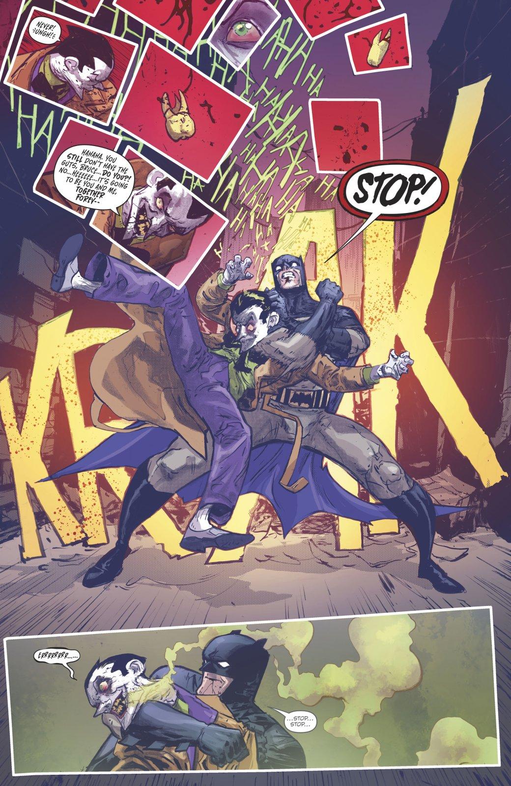 Как появился злой Бэтмен-Джокер изDark Nights: Metal? | Канобу - Изображение 1