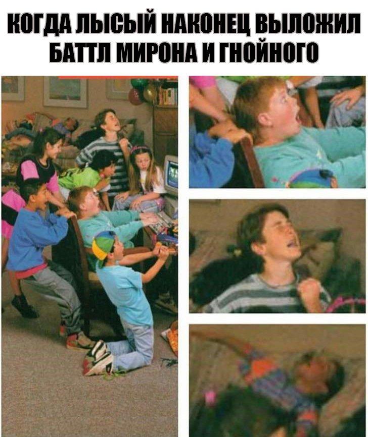 Оксимирон VS Гнойный: отборные мемы по главному баттлу 2017 | Канобу - Изображение 4