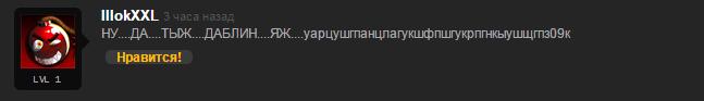 Как пользователи ПК отреагировали на перенос GTA 5 | Канобу - Изображение 27