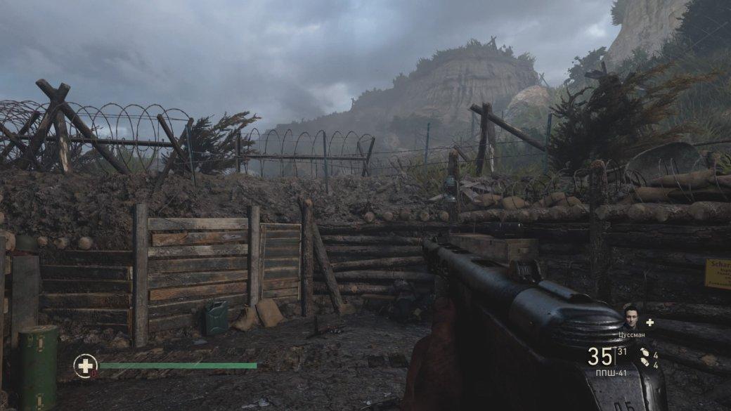 Рецензия на Call of Duty: WWII | Канобу - Изображение 4