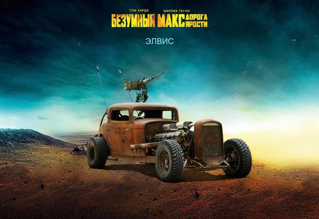 Галерея машин, кадров и постеров к «Безумному Максу: Дорога Ярости» | Канобу - Изображение 3226