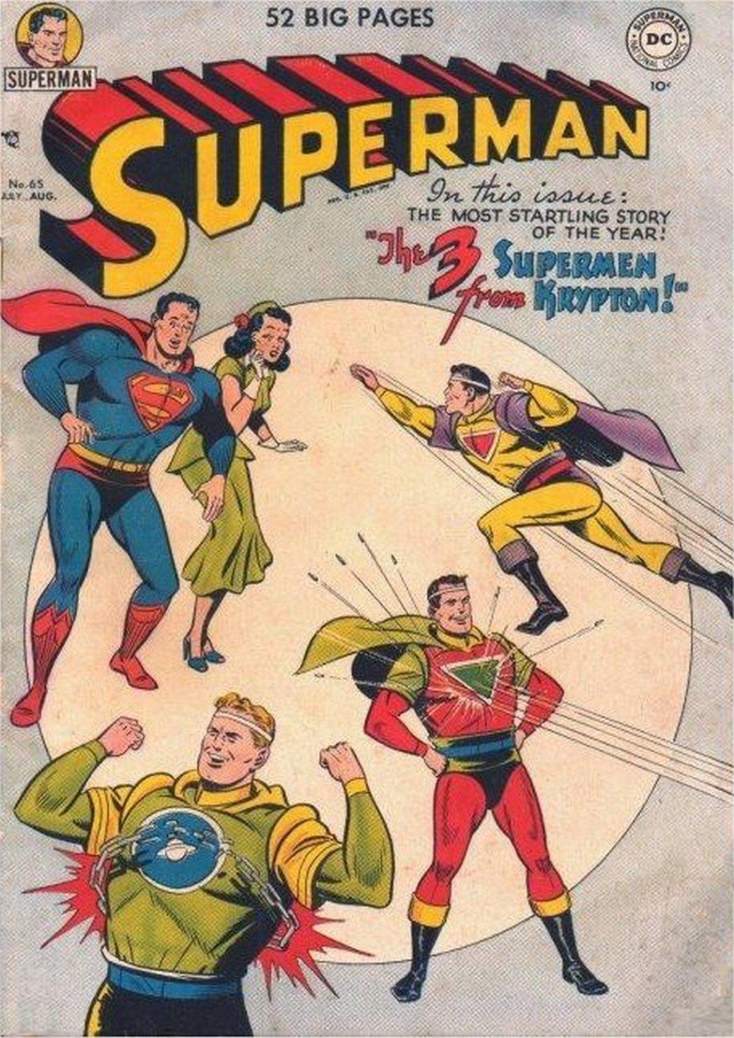 История Супермена иэволюция его образа вкомиксах   Канобу - Изображение 9394