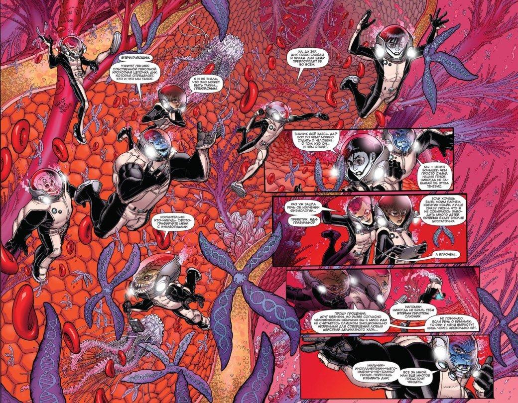 Росомаха возглавит школу для одаренных мутантов | Канобу - Изображение 13216