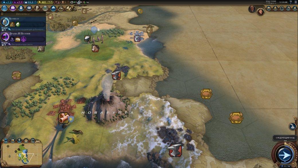 Суть. Civilization 6: Gathering Storm— отличное дополнение, которое чинит (почти) все | Канобу - Изображение 2