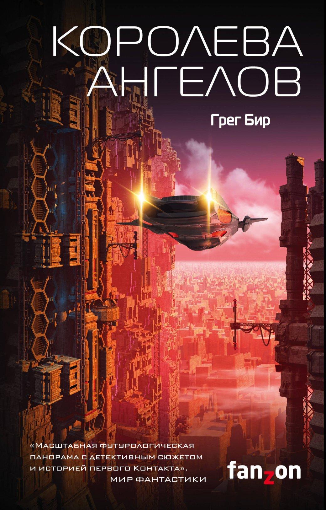 Наследники Роберта Хайнлайна— автора «Звездного десанта»   Канобу - Изображение 2047