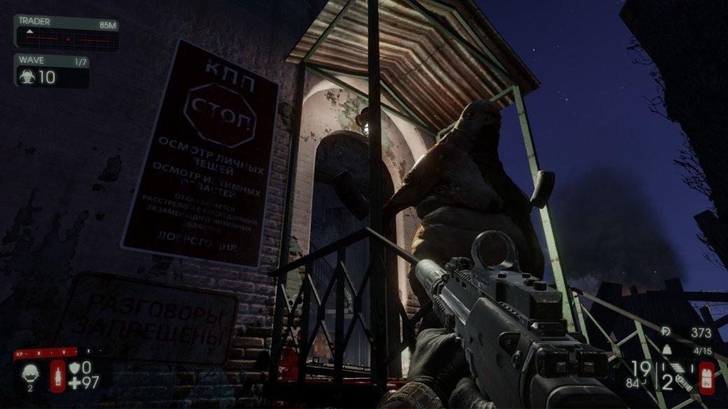 Рецензия на Killing Floor 2 | Канобу - Изображение 7916
