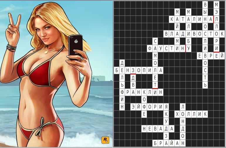 Crossword Game: Проверь себя в Grand Theft Auto | Канобу - Изображение 1