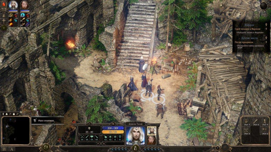 Рецензия на SpellForce 3. Обзор игры - Изображение 3