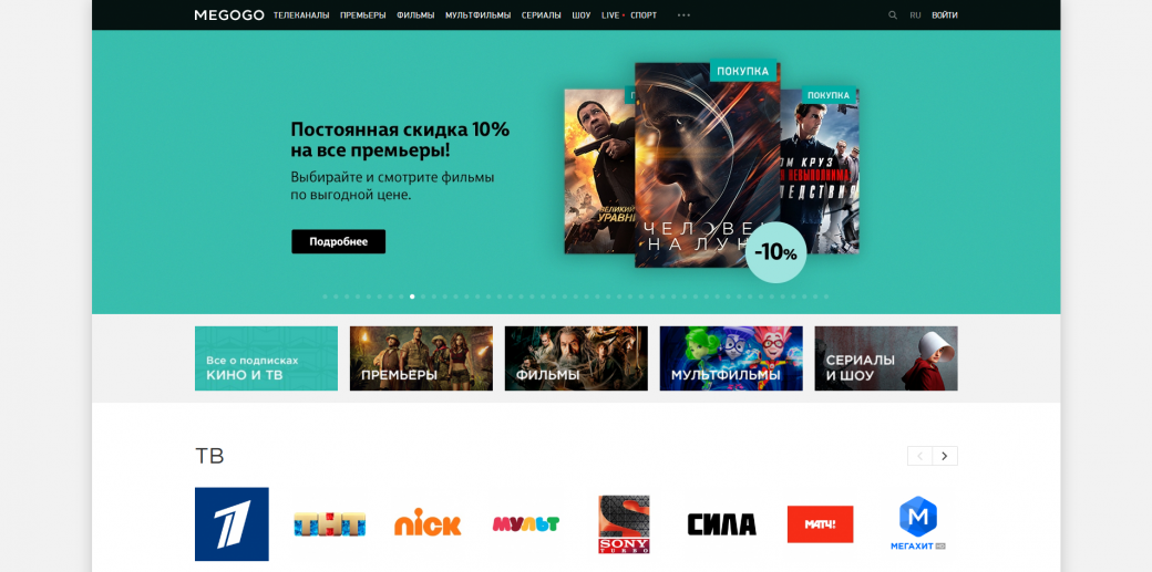 Где легально смотреть кино исериалы онлайн нарусском— отNetflix доКиноПоиска | Канобу - Изображение 23