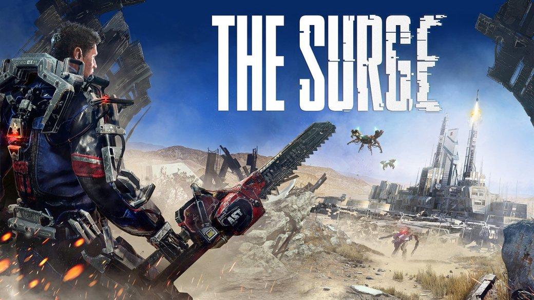 Обзор The Surge (2017) - рецензия на игру The Surge (2017)   Рецензии   Канобу