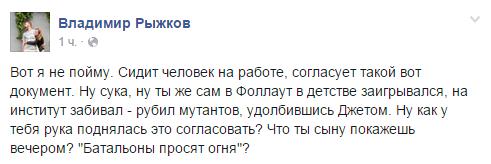 Как Рунет отреагировал на внесение Steam в список запрещенных сайтов | Канобу - Изображение 23