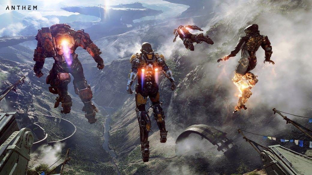 Разработчики Anthem показали, что ждет игроков вместных «данжах» | Канобу - Изображение 6793