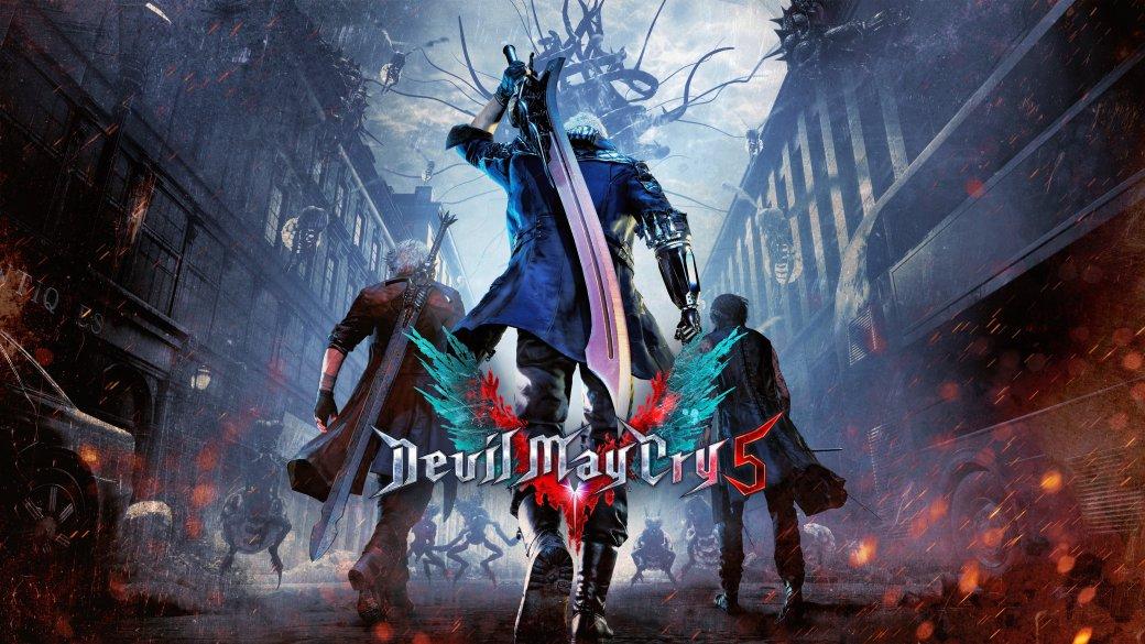 E3 2018: кто третий герой Devil May Cry5? Capcom спрятала подсказку вмузыкальном клипе!. - Изображение 1