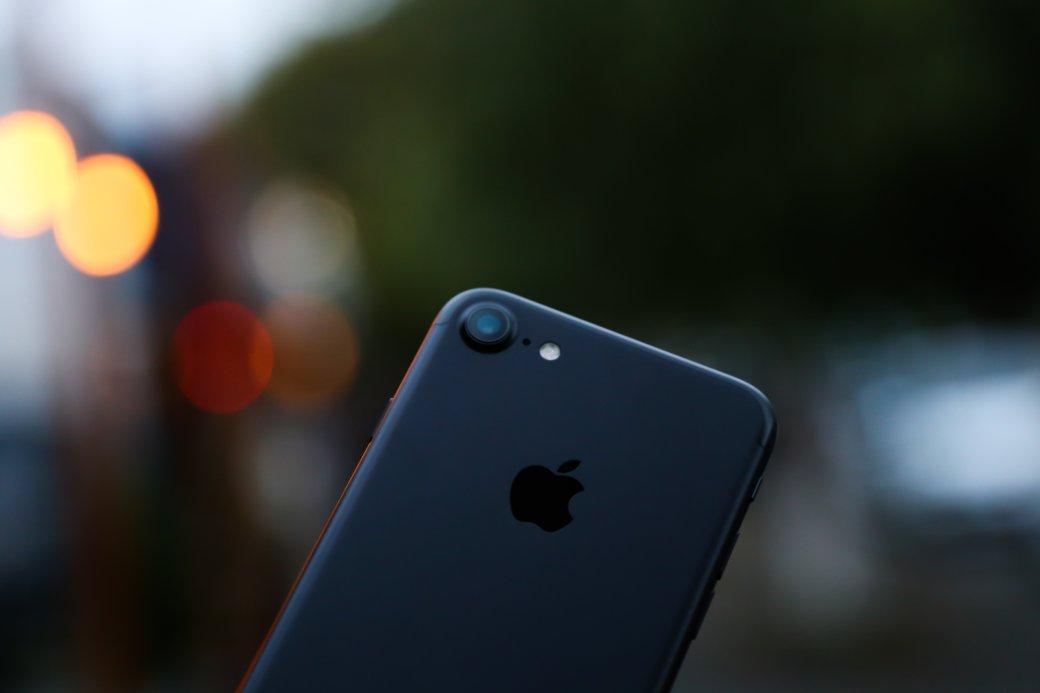 Apple снизила цену на свою технику в России | Канобу - Изображение 1769