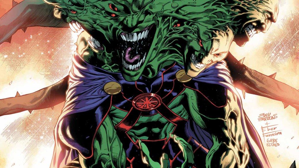 Монстры «Секретных материалов» и их аналоги из супергеройских комиксов   Канобу - Изображение 5868