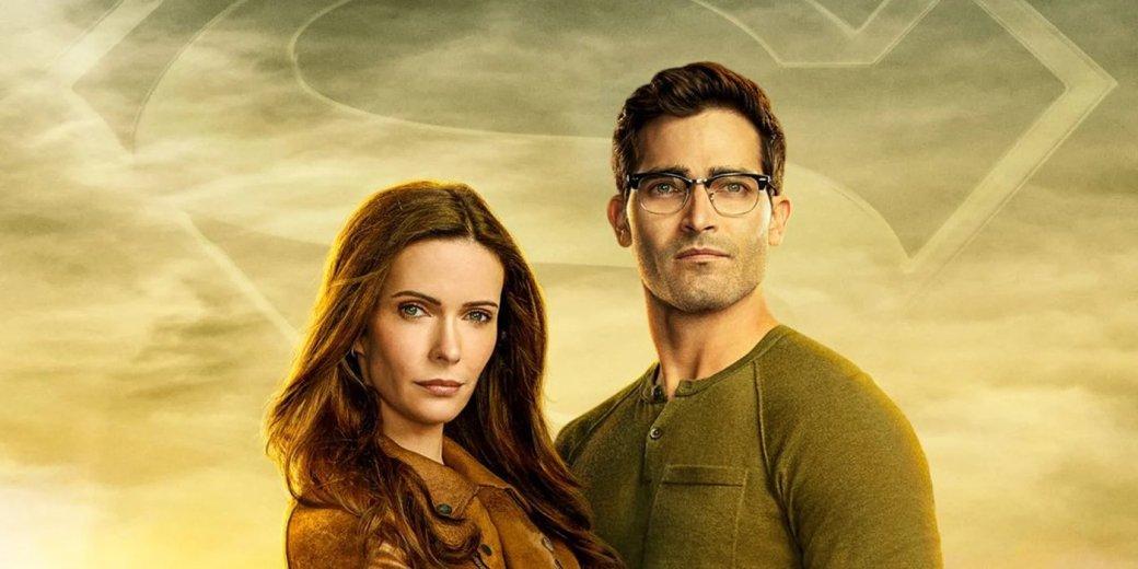 Рецензия на 1 серию «Супермена и Лоис» | Канобу
