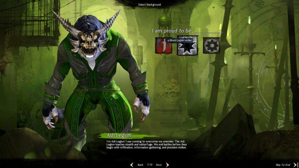 Guild Wars 2 - Драконы по полочкам | Канобу - Изображение 7
