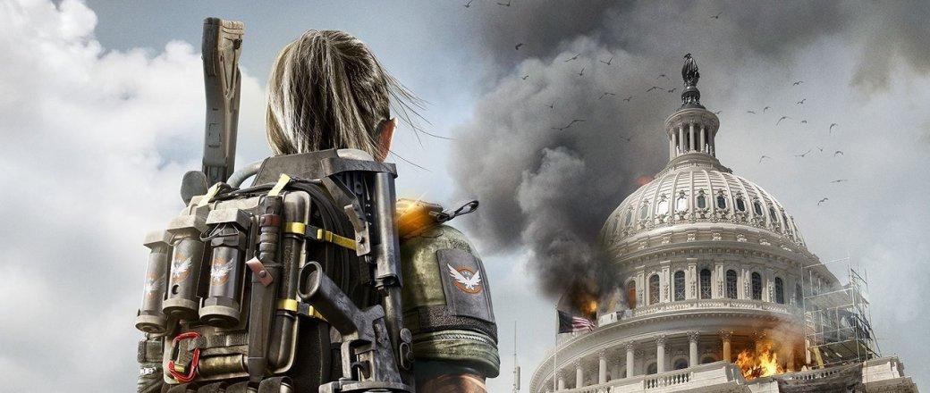 Чего ждать отвыставки E3 2019? | Канобу - Изображение 18