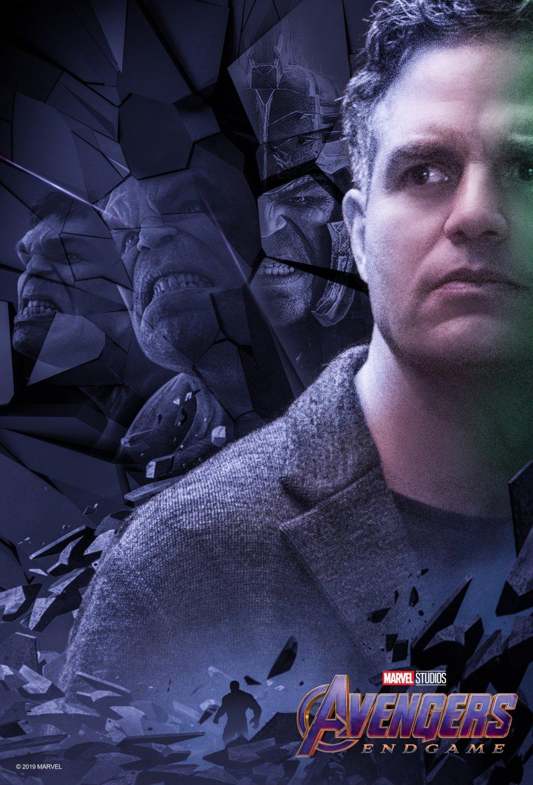 Новые постеры «Мстителей: Финал» отBossLogic посвящены долгому пути оригинальной шестерки вMCU | Канобу - Изображение 7266
