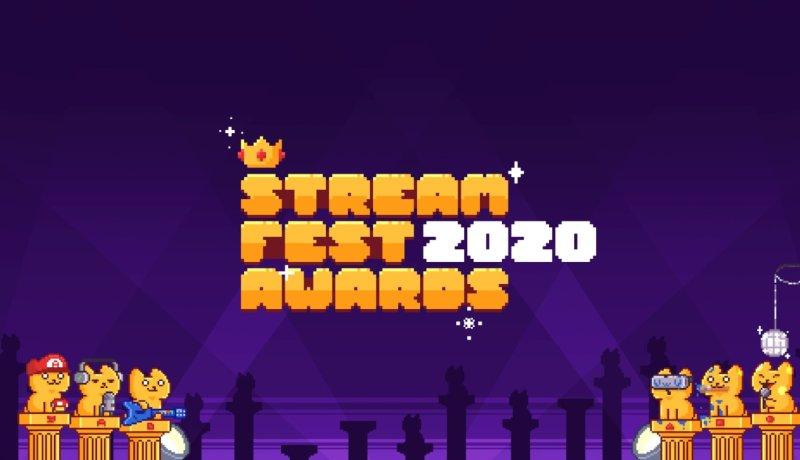 Первая церемония Streamfest Awards пройдет на фестивале «Стримфест LIVE»