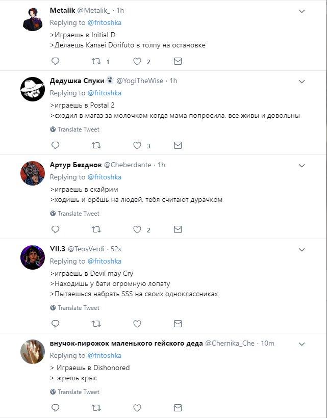 Как Интернет орал отфеерической чуши про игру «Дока 2» вэфире «Вести FM»   Канобу - Изображение 4