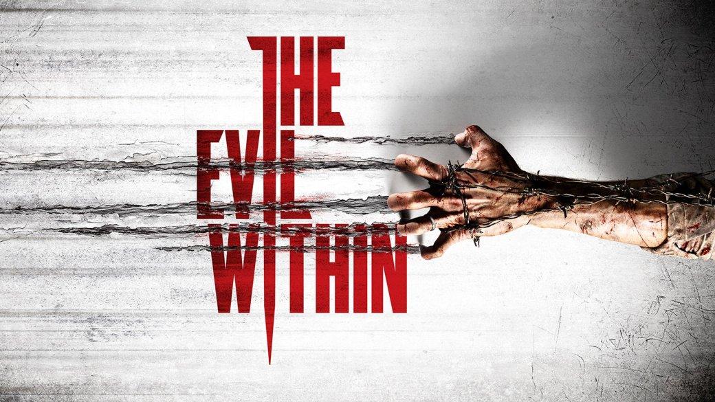 Обзор The Evil Within - рецензия на игру The Evil Within   Рецензии   Канобу
