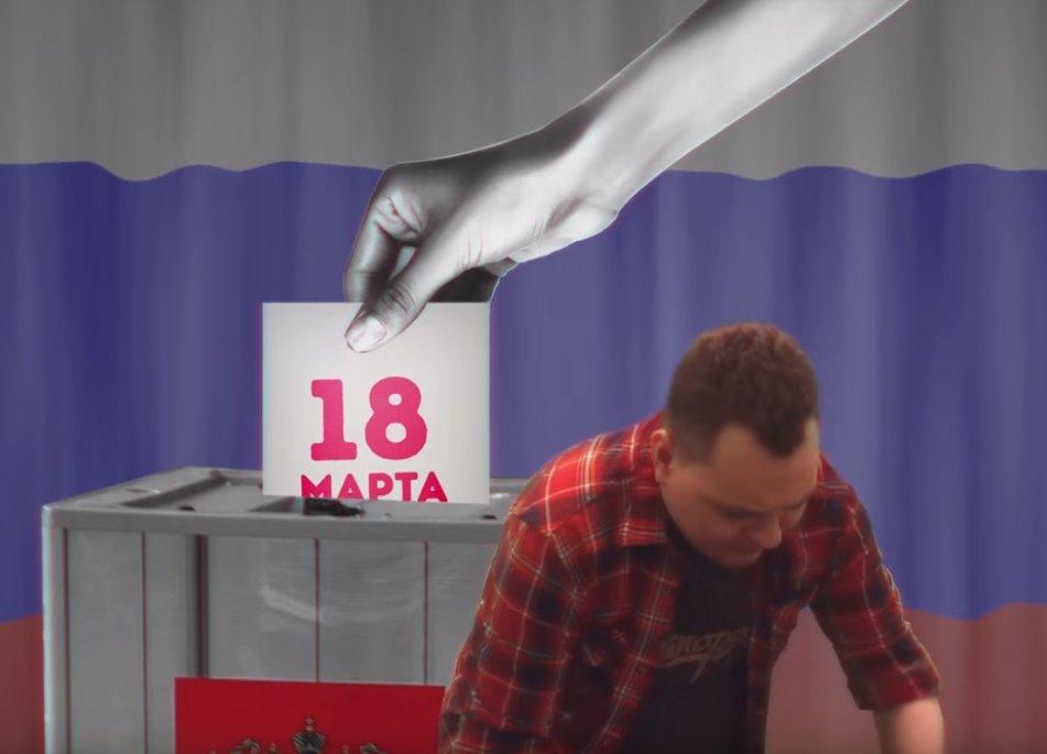 Хованский отнекивался, новитоге выпустил видео про выборы. Ну и кто он после этого? | Канобу - Изображение 413