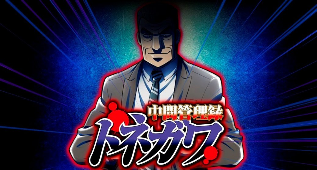 Главные аниме-сериалы летнего сезона 2018 | Канобу - Изображение 3545
