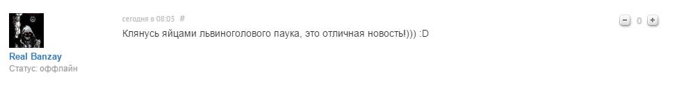 Как Рунет отреагировал на трейлер Fallout 4 | Канобу - Изображение 28