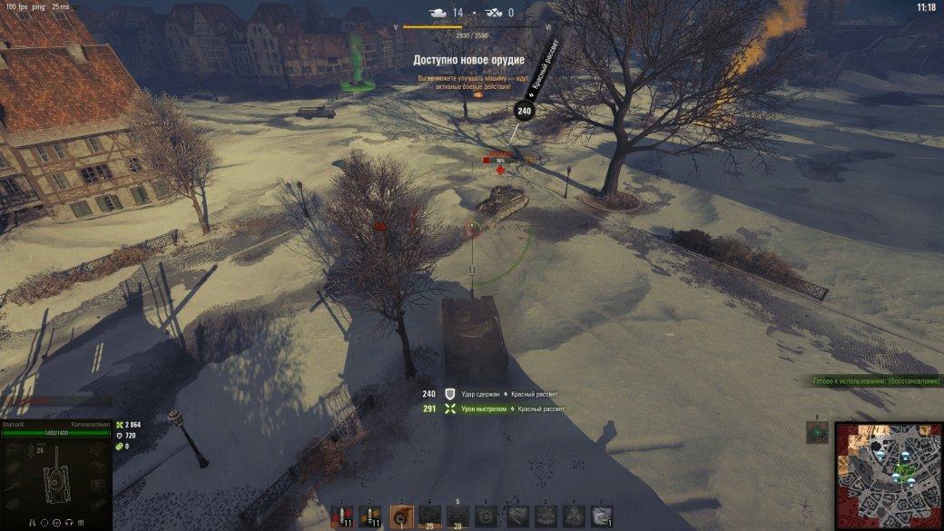 Как брать топ-1 в «королевской битве» World ofTanks | Канобу - Изображение 236