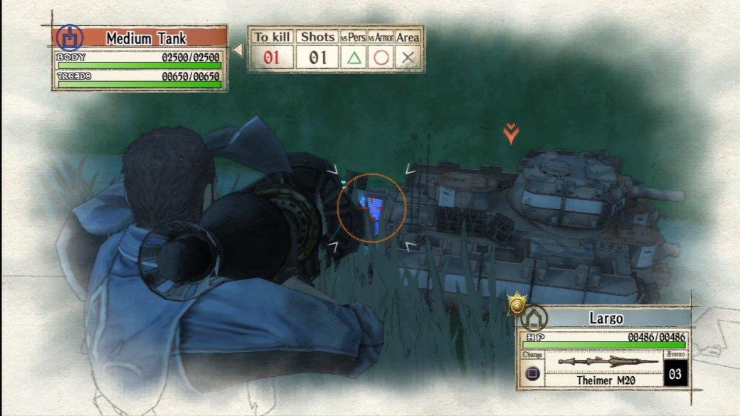 Valkyria Chronicles - Battlefield Of Nayshka | Канобу - Изображение 2
