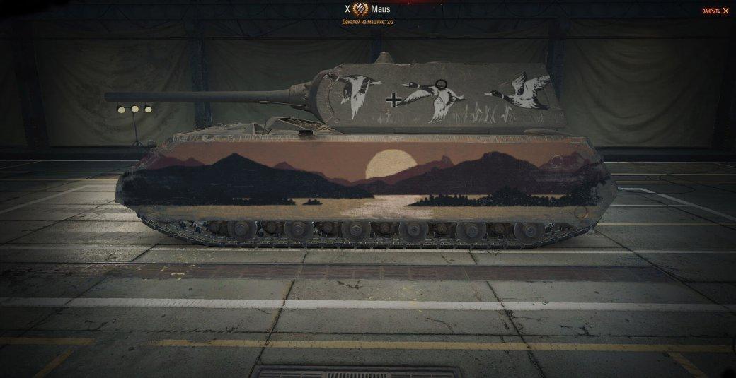 В World of Tanks вышло обновление 1.6 | Канобу - Изображение 6