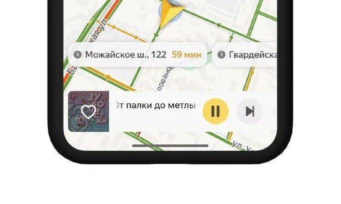 «Яндекс.Музыка» стала частью приложения «Навигатор» | Канобу - Изображение 1632