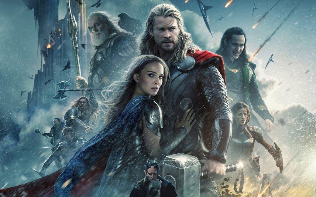 Бюджет «Войны бесконечности» всравнении сбюджетами фильмов Marvel. - Изображение 9
