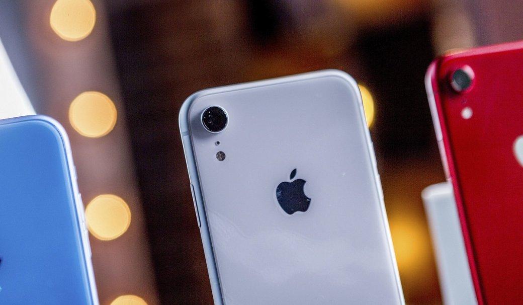 ВРоссии упали цены наiPhone. Что теперь сколько стоит | SE7EN.ws - Изображение 1