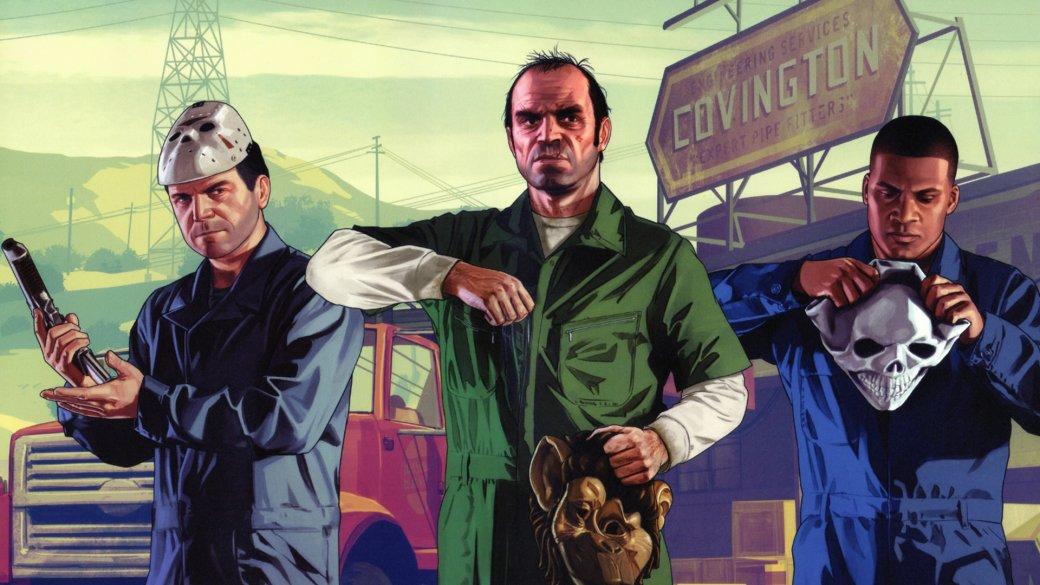 Что известно о GTA6, слухи о GTA6, Grand Theft Auto 6, дата релиза GTA6, дата выхода GTA6 | Канобу - Изображение 7315