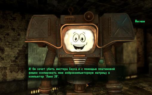Fallout: New Vegas. Прохождение - пешком по пустошам Мохаве | Канобу - Изображение 7426