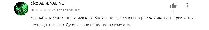 Как пользователи Google Play иApp Store обвиняют Telegram вовсех грехах | Канобу - Изображение 5