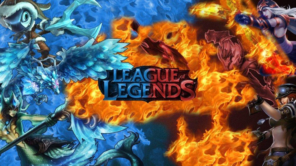 Чего ждать от финала Игр Звезд по League of Legends | Канобу - Изображение 2