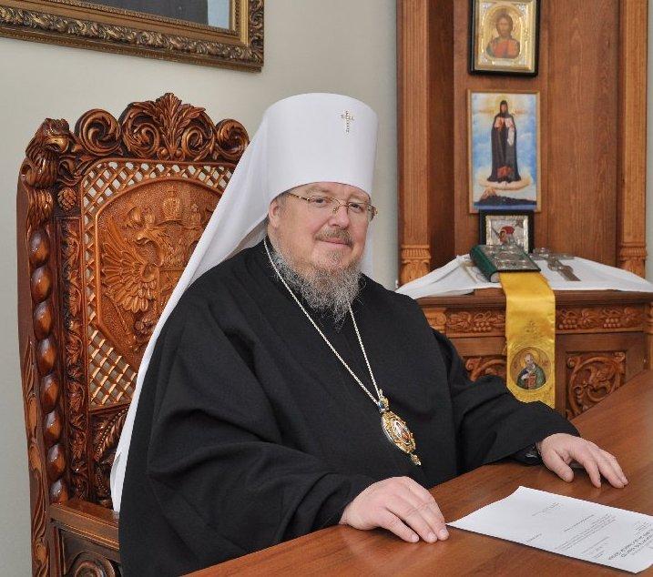 Митрополит Красноярский назвал смартфоны «заменой Божества» | Канобу - Изображение 12281
