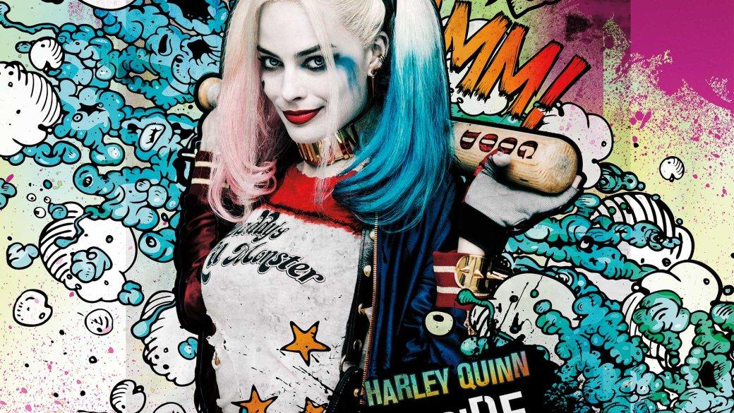 История Харли Квинн: отподружки Джокера допомощницы Бэтмена   Канобу - Изображение 3