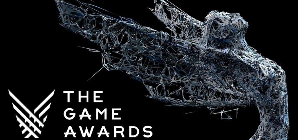 Прямая текстовая трансляция The Game Awards 2018   Канобу