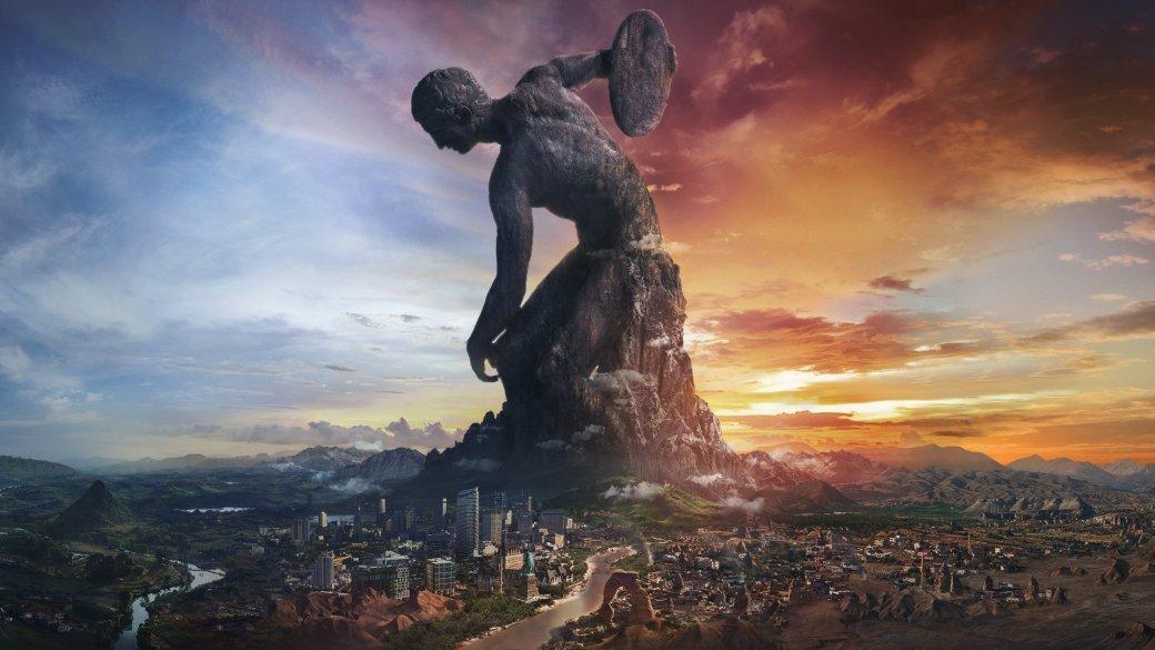 Разбираем Rise and Fall— первое дополнение для Sid Meier's Civilization VI. - Изображение 1