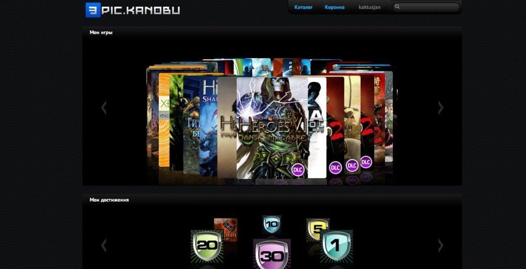 Как покупать игры в цифровых магазинах | Канобу - Изображение 1