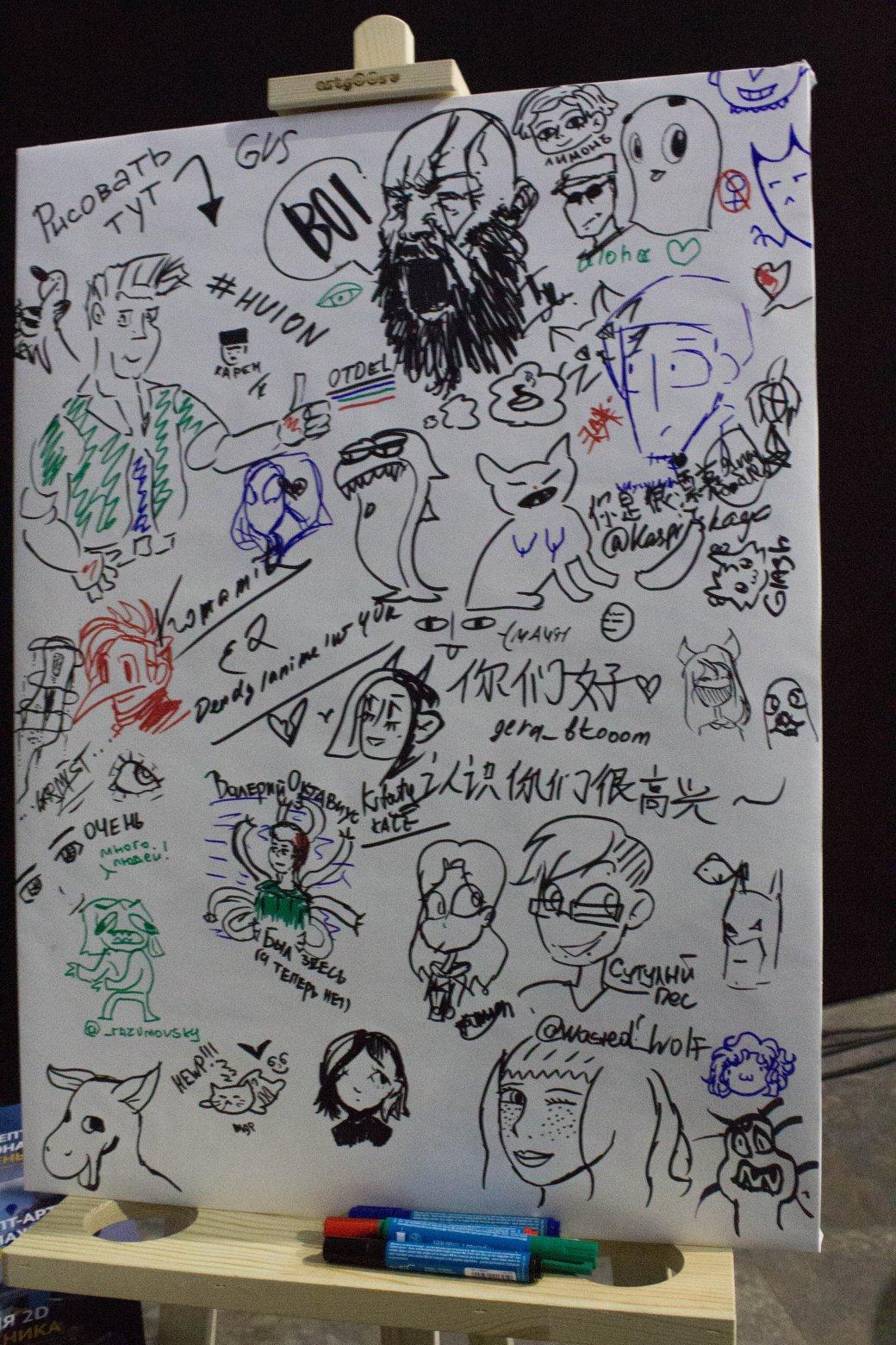 Галерея. Как прошел Bubble Fest— косплей, Крис Клэрмонт, комиксы имногое другое | Канобу - Изображение 2674