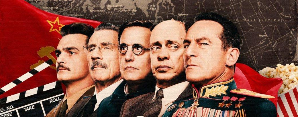 Рецензия на«Смерть Сталина». Астоилоли запрещать?   Канобу