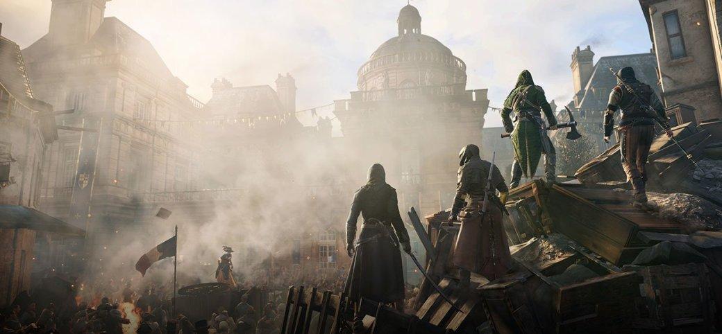 Assassin's Creed Unity. Берем? | Канобу - Изображение 12441